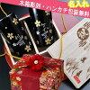 名入れタンブラーペア二重構造夫婦御祝い結婚祝い月夜桜二重ハイボールカップペア木箱彫刻・ハンカチ風呂敷スペシャルパッケージ