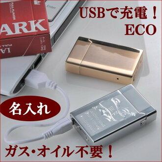 Name put the present eco-friendly USB charging writer arc plasma writer