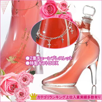 Shoes liqueur pink of the excellent case present glass