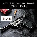Original_p-38
