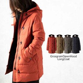 グログランフード付きロングダウンコート』 グログラン グログランコート 大人 かわいい 大人かわいい コート ダウンコート ダウン 大人のコート かわいいコート ミセス ミセスセーター 40代 50代 60代