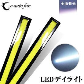 送料無料 LED ディーライト 薄さ4ミリ 10W 完全防水 強力 ムラ無し 全面発光 COB バーライト パネル イルミ 14cm長 ホワイト ブルー e-auto fun
