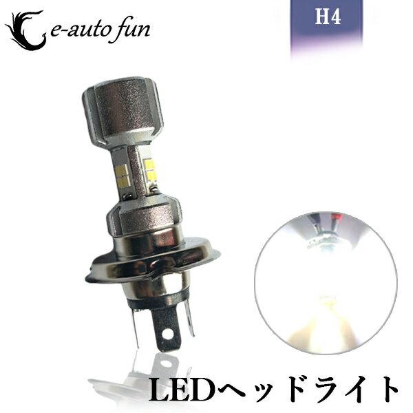 改良版直流/交流兼用H4 HS1選択可Hi/Lo切替 LEDバイク ヘッドライト20W 2000Lm 採用3面発光 ホワイト 6000K原付/オートバイ/1灯