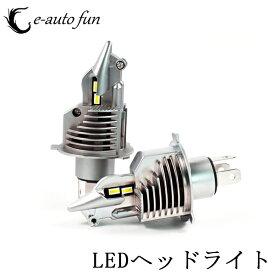 業界初モデル H4 LED ヘッドライト HI/LO 切替車検対応 ぽん付け 60W16000LM 6000K PHILIPS ZESチップより明るくカスタマイズオートグレードLEDチップ搭載