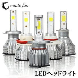 LEDヘッドライト H4 H7 H8/H11/H16 HB3 HB4 H1 H3 アメリカBridgeluxCOBチップ採用 超コンパクト冷却ファンレス式 40W 8000LM 6000K 2本セット 型番:2030