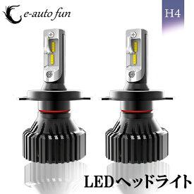【送料無料】LEDヘッドライト H4 Hi/Lo【LED LEDヘッドライト H4】車検対応 LUMILEDS製ZESチップ一体型 60W 12000lm 8000lmホワイト DC12 24V 2年保証 2本セット T8