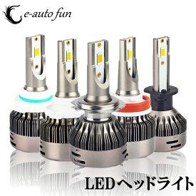 送料無料 LED フォグランプ ヘッドライト H3 H8 H11 H16 HB3 HB4 3色温度切替 Philips LUMLEDS社製チップ 66W 6600lm 3000k 4300k 6500k 2本セット