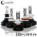 全国送料無料 LEDヘッドライトH1/H3/H4/H7/H8/H10/H11/H16/HB3/HB4Philips ZESチップ 50W(25W×2本) 3000K/6500K/8000…