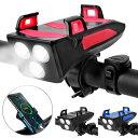 自転車 LEDヘッドライト 4000mAhバッテリー内蔵 スマホホルダー機能付 モバイルバッテリー機能付 3モード点灯 バッテリー残量表示 高輝度防水 Life Ideas正規品