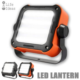LEDランタン ライト USB充電式 モバイルバッテリー機能 最大1100ルーメン 10000mAh PSE適合 調光 調色 防災 災害 キャンプ アウトドア Life Ideas 送料無料