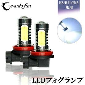 送料無料 LED フォグランプ H8 H11 H16 国産車 COB CREEチップ 16W 1650lm 6500K 2本セット