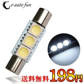 特売セール 12V車用 SMD3連 T6.3×30 LED バニティランプ 電球 6000K サンバイザー照明 1本売り