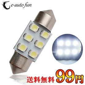 送料無料 特売セール LEDバルブ T10 31mm 6連SMD ホワイト e-auto fun