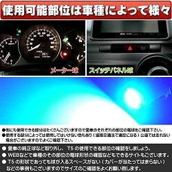 特売セールLEDバルブT51SMD3chipホワイト/ブルーe-autofun