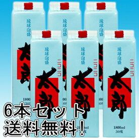 ニコニコ太郎 30度 1800ml 紙パック 6本セット 【泡盛】【送料無料】