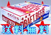 オリオンドラフトビール1ケース350缶×24