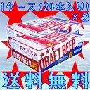 オリオンビール ドラフト 2ケース 350ml缶×48本【沖縄】【ビール】【送料無料】【お歳暮】【お中元】【父の日】