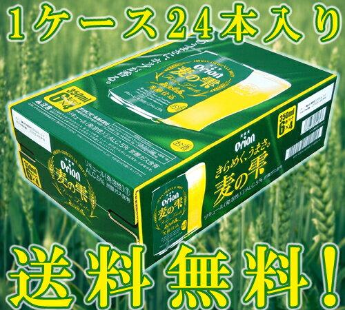 オリオンビール 麦の雫 1ケース 350ml缶×24本【沖縄】【ビール】【送料無料】【お中元】【お歳暮】
