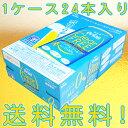 オリオンビール クリアフリー 1ケース 350ml缶×24本【沖縄】【ノンアルコールビール】【送料無料】【お中元】【お歳暮】【父の日】