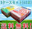 オリオンビール ドラフト&麦職人 2ケースセット 350ml缶×24本×2 【沖縄】【ビール】【発泡酒】【送料無料】【お中…