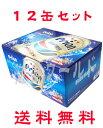 オリオンビール ドラフト 350ml缶×12本 【沖縄】【ビール】【送料無料】【お歳暮】【お中元】【父の日】【敬老の日】【12缶】