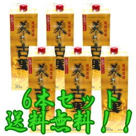 美しき古里 古酒20%ブレンド 30度 1800ml 紙パック(金) 6本セット 【沖縄】【泡盛】【送料無料】
