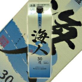 海人 30度 1800ml 紙パック 【沖縄】【泡盛】