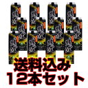 残波ブラック 紙パック 30度/1800ml×12本【沖縄】【泡盛】【送料無料】