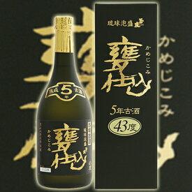 玉友 甕仕込み 5年古酒 43度/720ml【沖縄】【泡盛】