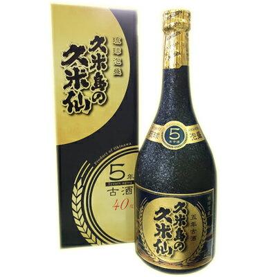 久米島の久米仙 ブラック5年古酒 40度/720ml【沖縄】【泡盛】