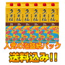 久米仙酒造 久米仙 25度 1800ml 紙パック(黄) 6本セット【泡盛】【送料無料】