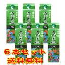 久米仙酒造 久米仙 30度 1800ml 紙パック(緑) 6本セット【泡盛】【送料無料】