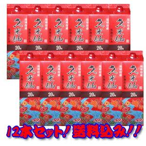 久米仙酒造 久米仙 20度 1800ml 紙パック(赤) 12本セット 【泡盛】【送料無料】