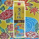 久米仙酒造 久米仙 紙パック (黄) 25度/1800ml【沖縄】【泡盛】