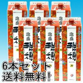 瑞穂 30度 1800ml 紙パック 6本セット 【泡盛】【送料無料】