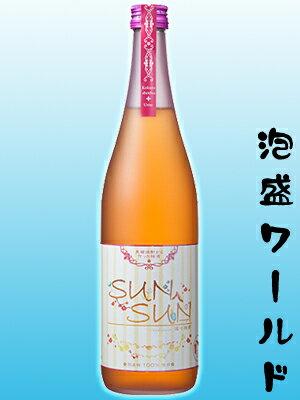燦々梅酒 12度 720ml 【梅酒】【黒糖焼酎】