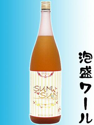 燦々梅酒 12度 1800ml 【梅酒】【黒糖焼酎】