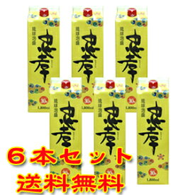 忠孝 30度 1800ml 紙パック 6本セット 【泡盛】【送料無料】