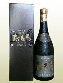 瑞泉 おもろ 10年古酒 43度/720ml【沖縄】【泡盛】