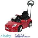 【送料無料】【代引利用不可】フェアレディZ Z33型 押手付ペダルカー Z33-HRミズタニ 乗用玩具 車 押手 ペダル付き