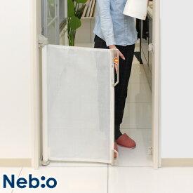 ベビーゲート 階段上 ワイド ロールタイプ セーフティゲート 巻き取り式 ロールゲート ロールゲイト ロール式ゲートベビーゲート ゲートル Guetre ネビオ Nebio