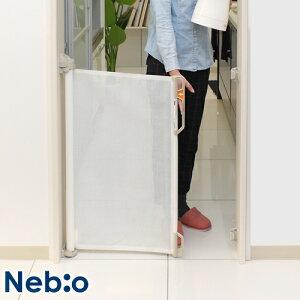 【期間限定価格好評につき延長】ベビーゲート 階段上 ワイド ロールタイプ セーフティゲート 巻き取り式 ロールゲート ロールゲイト ロール式ゲートベビーゲート ゲートル Guetre ネビオ Nebi