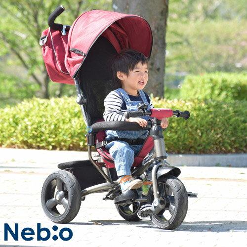 三輪車 かじとり 大型タイヤ 幌付き 子供 乗用玩具 サンシェード 子供用 キッズ おしゃれ三輪車 コゴット COGOT ネビオ Nebio
