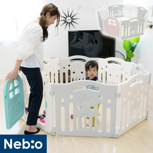 ベビーサークル 8枚パネル ベビーゲート ドア付 簡単組立て ベビーフェンス 8枚セット プレイペン パーテーション 柵 赤ちゃん おしゃれ ジョイント セット パネル サークレット Circlet ネビオ Nebio#RV