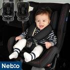 【期間限定価格 2/28 23:59まで】チャイルドシート 新生児 かんたん クッション 0歳 前向き 後向き 安全基準 取付簡単 5点式 シートベルト プロッテ Protte ネビオ Nebio