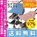 【送料無料】レイフリー フェスタティーレックス T-rex ベビーカーオプション