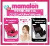 마마 론 CD mamalon 콤비 차일드 시트 ※홋카이도・오키나와・낙도는 대상외