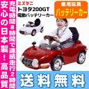 【送料無料】トヨタ2000GT 電動バッテリーカーミズタニ 乗用玩具 車 トヨタ 電動 バッテリー※北海道・沖縄・離…
