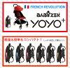BABYZEN YOYO+ 4+베비젠요요프라스포프라스티렉스베비카 B형 콤팩트 ※홋카이도・오키나와・낙도는 대상외