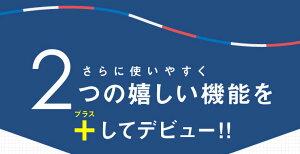 【16時まであす楽対応】【送料無料】PoPPitポップピットNebioネビオジュニアシートチャイルドシート※北海道・沖縄・離島は送料無料対象外